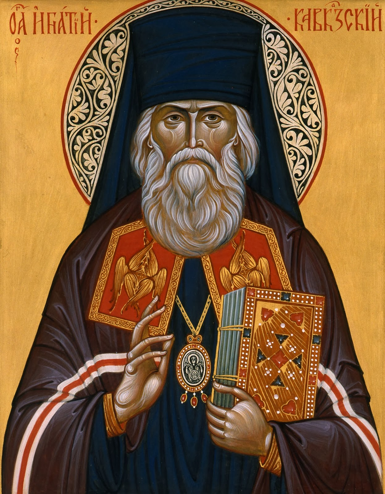 San Ignacio Brianchaninov